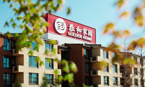 今天我们如何亚博电竞客户端下载-北京乐成亚博电竞客户端下载院